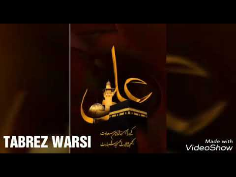 MAULA ALI MAULA best kalam..by Ali Waris Warsi Qawwal.