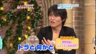 樫野 有香, 西脇 綾香, 大本 彩乃 2008-2009.