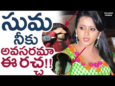 Anchor Suma About Pradeep | Latest Tollywood Celebrity News and Updates | Telugu Panda