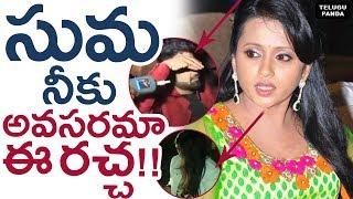 Anchor Suma About Pradeep | Latest Tollywood Celebrity News and Updates | Telugu Panda