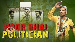 NOOR BHAI POLITICIAN || ELECTION SPECIAL COMEDY || SHEHBAAZ KHAN ENTERTAINMENT