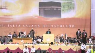 Jalsa Salana Germany 2011: Concluding Session - Tilawat, Nazm & Prize Giving