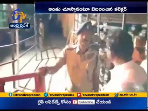 Kancheepuram Collector Abusing Cop | in Athi Varadarajar Temple | Video Goes Viral