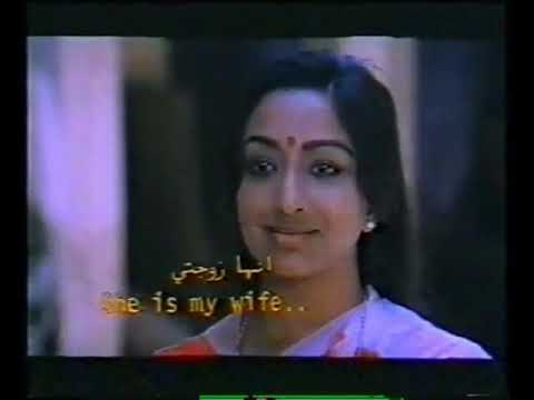 Download aaroodam Part 1 Malayalam Full Movie/ Seema/Lakshmi/Nedumudi Venu/I V Sasi