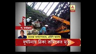 Accident at Durgapur Steel plant, a  labour died