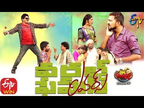 Jabardasth  13th February 2020   Full Episode   Aadhi, Raghava ,Abhi   ETV Telugu