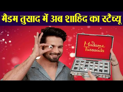 Shahid Kapoor all set to Unveil his wax statue at Madame Tussauds Singapore| FilmiBeat Mp3