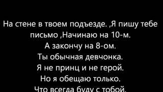 ФрендЫ-Всегда буду с тобой feat.Sasha Spilberg