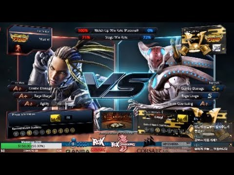 Tekken 7 Tabibito (M Raven) VS Eyemusician (yoshimitsu) 철권7 타비비토 (마스터 레이븐) VS 아이뮤지션 (요시미츠)