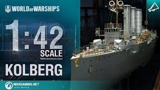 World of Warships - 1:42 Scale: German Light Cruiser Kolberg