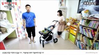 페도라 S9 홈쇼핑 + 이엉돈 PD 탈거리 X 파일