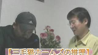 「三毛猫ホームズ...」岡本玲「猫系メイク」ミスリード 「テレビ番組を...
