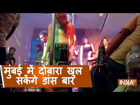 Supreme Court allows dance bars to continue in Maharashtra with certain conditions