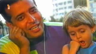 داري رموشك علاء عبد الخالق - جيهان نصر 1991