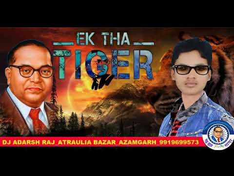 UP के चमार  लोग जरूर सुने  Udham Singh Ka Fan Mai Chora Chamar Ka Hariyanvi Dance Mix Dj ADARSH KUMA