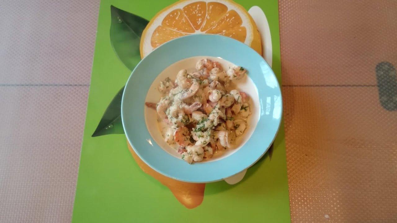 как приготовить креветки в сливочно-чесночном соусе
