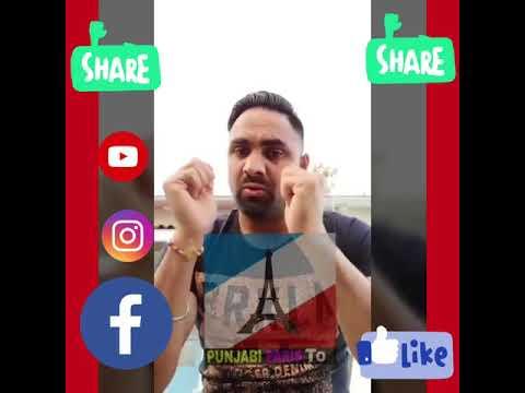 ਕੱਬਾ ਚਮਾਰ Facebook I'd ਦਾ ਸੱਚ  true update about fake photo waheguru satnam punjab
