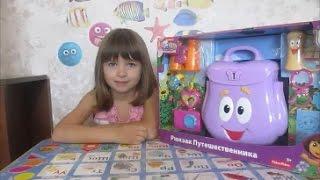 Игра Даша путешественница, рюкзак Даша путешественница, Dora the explorer Game set(Аня открывает рюкзак путешественника из мультика Даша путешественница. В этом видео для детей Аня играет..., 2016-10-09T13:18:31.000Z)