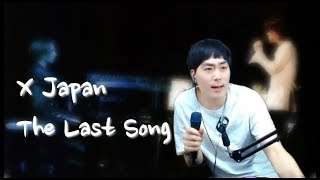 X JAPAN - THE LAST SONG (Amon LIVE) 정든 연습실을 떠나며...