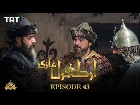 Ertugrul Ghazi Urdu | Episode 43 | Season 1 Watch Full Episode HD Free in Urdu Dubbed