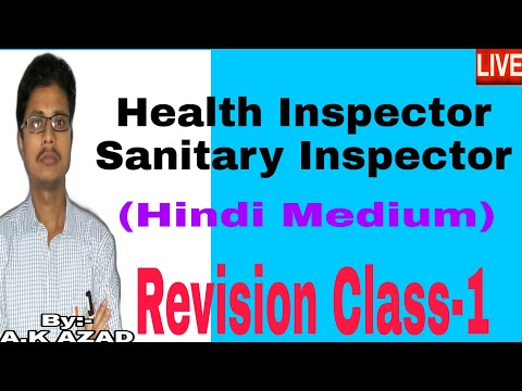Health Inspector|Sanitary Inspector|Revision Class-1