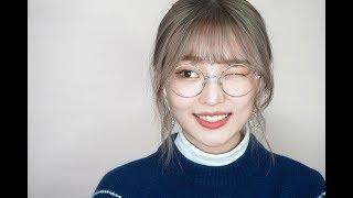 (ENG) 무펄 로드샵 무쌍 안경 메이크업 │(이벤트마감) │Glasses makeup look /monolid makeup