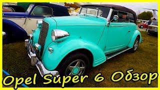 Opel Super 6 Обзор и История Модели.  Классические Немецкие Автомобили 30-х годов