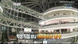 Repeat youtube video Running Man Ep. 1 Part 2_10