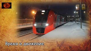 Время и движение / Time and motion (2019) Документальный фильм / Documentary film