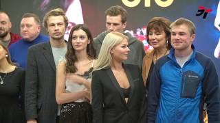 Финал «Молодежки»: актеры попрощались с сериалом — с песнями и шутками