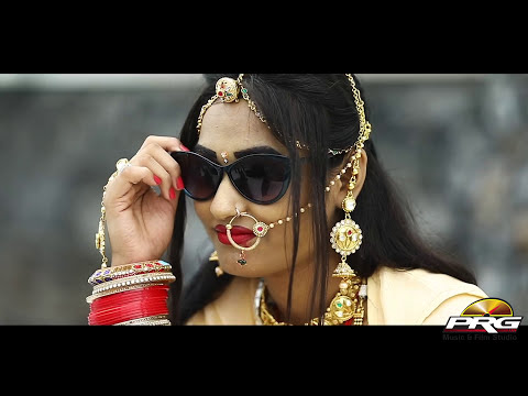 Mere Rashke Qamar || New Version || राजस्थानी मेरे रश्के कमर || Latast  Song 2017