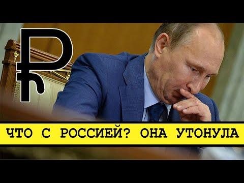 Нас ждет дефолт [Смена власти с Николаем Бондаренко]