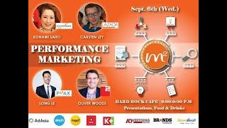 Branding vs. Customer Experience - Carsten Ley (Asia PMO)