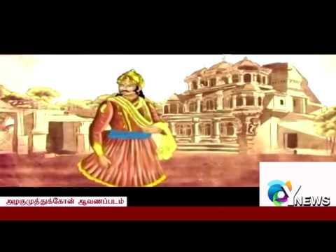 Warriors of dharma - King Maveeran Alagumuthu Kone