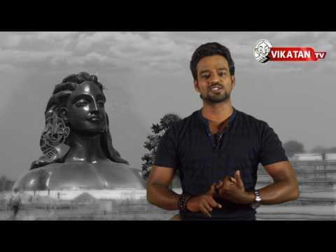 Is Adi yogi statue in Isha yoga center illegal? விகடன் கபடன்??