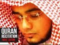 Surah Ad-Duha - Amazing Recitation - سورة الضحى - Saad Al Qureshi