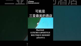 The Best Hotel in Sanya China The Luxury Boutique Resort