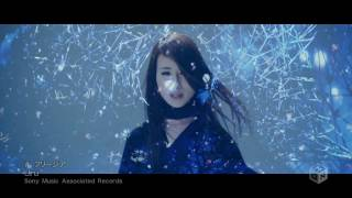 Gambar cover Uru - Freesia (MV)