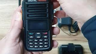 2020년 최신형 디지털 무전기 TMI4800. 작고 …