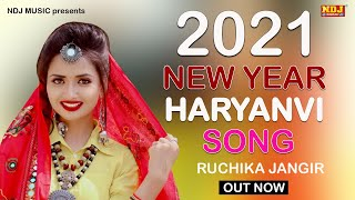 2021 Happy New Year ~ Haryanvi Songs ~ Ruchika Jangir & Sonika Singh & TR - Haryanvi Song