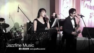 爵士風音樂- MaryJane 艾美酒店 婚禮歌手 婚禮音樂 婚禮樂團