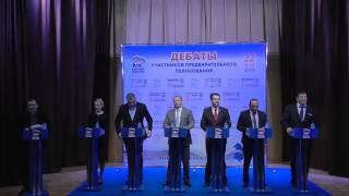 Предварительное голосование: Дебаты. Всеволожск. 23.04.2016.