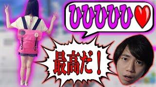 【フォートナイト】新女子小学生の笑い方が可愛すぎて興奮する中2病男【Fortnite】