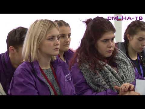 Мастер-классы на образовательном проекте «Волонтер» в ВДЦ «Смена»