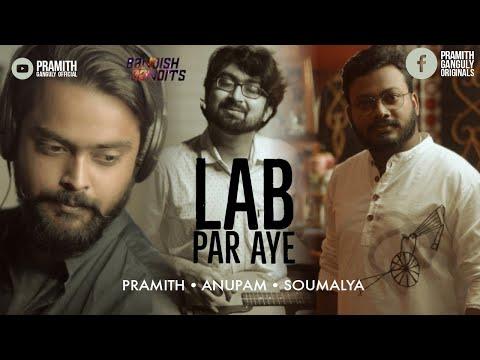 Lab Par Aye | Bandish Bandits | Javed Ali | Shankar Ehsaan Loy | Amazon Original Pramith Ganguly