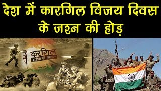 कारगिल युद्ध में भारत ने पकिस्तान को चटाई थी धुल || NATIONAL INDIA NEWS