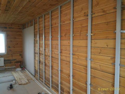 Как обшить деревянный дом гипсокартоном изнутри видео