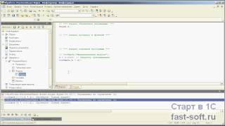 КЭП - 1 - Основы языка программирования 1С(Наши курсы программирования 1С: http://1c-82.ru/mini8/index.htm А здесь http://fast-soft.ru/ozon83/ можно приобрести 1С:Предприятие..., 2012-12-29T06:58:43.000Z)