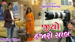 Jio Hajaro Saal Making HD Jignesh Kaviraj