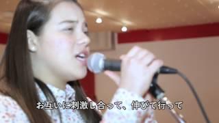 東京芸能学園高等部 SP CM